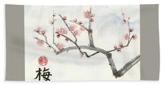 Plum Ume Branch Beach Towel