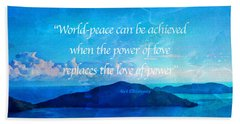 Beach Towel featuring the painting Power Of Love by Joan Reese