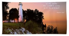 Praise His Name Psalm 113 Beach Towel