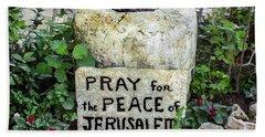 Pray For The Peace Of Jerusalem Beach Towel