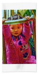 Preschool Girl Monkey Bars Beach Towel