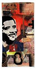 President Barack Obama Beach Towel