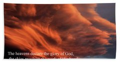 Psalm 19-1 Beach Towel