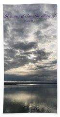 Psalm 19 Beach Sheet