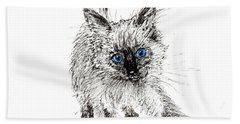 Pudsquiz Belina On The Prowl  Beach Towel