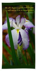 Purple Iris In Morning Dew Beach Towel by Marie Hicks