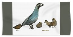 Quail Family Beach Towel