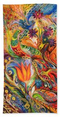 Queen Lillie Beach Towel