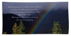 Beach Towel featuring the photograph Radiance Of The Rainbow by Debby Pueschel