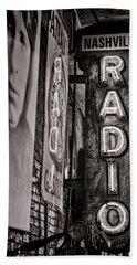 Radio Nashville - Monochrome Beach Towel