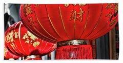 Red Chinese Lanterns Beach Towel