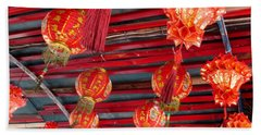 Beach Towel featuring the photograph Red Lanterns 2 by Randall Weidner
