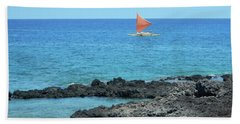 Red Sail Beach Towel