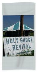 Beach Towel featuring the photograph Revival Tent by Joe Jake Pratt