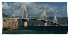 Rio-andirio Hanging Bridge Beach Towel