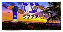 Rosh Hashanah 5777 Beach Towel