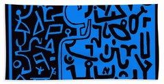 Beach Towel featuring the digital art Running From The Dream Spirits by Vagabond Folk Art - Virginia Vivier