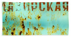 Rust On Metal Russian Letters Beach Sheet