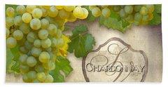 Rustic Vineyard - Chardonnay White Wine Grapes Vintage Style Beach Towel