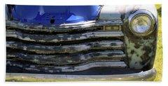 Rusty Detail Beach Towel
