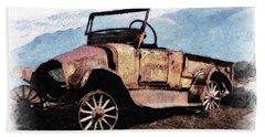 Rusty Beach Sheet
