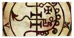 Sacred Magic Symbolism By Pb Beach Towel