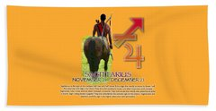 Sagittarius Sun Sign Beach Towel