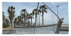 Sail Boat Fountain In Valencia Beach Towel