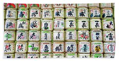 Sake Barrels Beach Towel