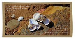 Salt Water In My Soul Beach Sheet