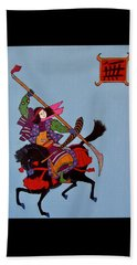 Samurai Warrior #4 Beach Towel