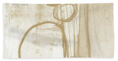 Sand And Stone 2- Contemporary Abstract Art By Linda Woods Beach Towel