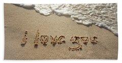 Sandskrit Beach Towel