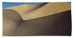 Sandtastic Beach Sheet