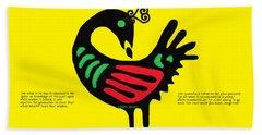 Sankofa Bird Of Knowledge Beach Sheet