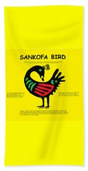 Sankofa Bird Of Knowledge Beach Towel
