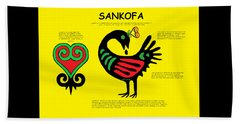 Sankofa Knowledge Beach Towel