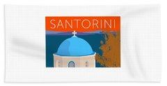 Beach Towel featuring the digital art Santorini Dome - Orange by Sam Brennan