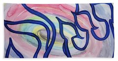 Sarah Nf2-123b Beach Sheet