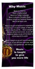 Saxophone Photographs Or Pictures For T-shirts Why Music 4819.02 Beach Sheet