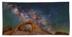 Scorpius And Its Arch Beach Towel