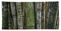 Scratched Bamboo Beach Towel