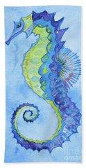 Seahorse Beach Sheet