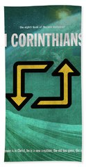 Second Corinthians Books Of The Bible Series New Testament Minimal Poster Art Number 08 Beach Towel