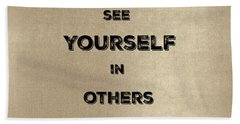 See Yourself #2 Beach Towel