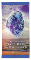 September Birthstone Sapphire Beach Sheet by Evie Cook