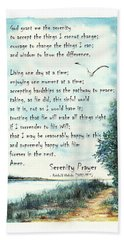 Serenity Prayer The Full Version Beach Towel