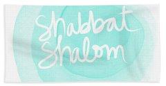 Shabbat Shalom Sky Blue Drop- Art By Linda Woods Beach Towel