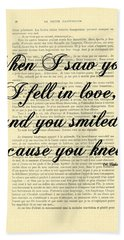 Shakespeare Quote Beach Towel