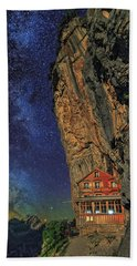 Sheltered From The Vastness Beach Towel